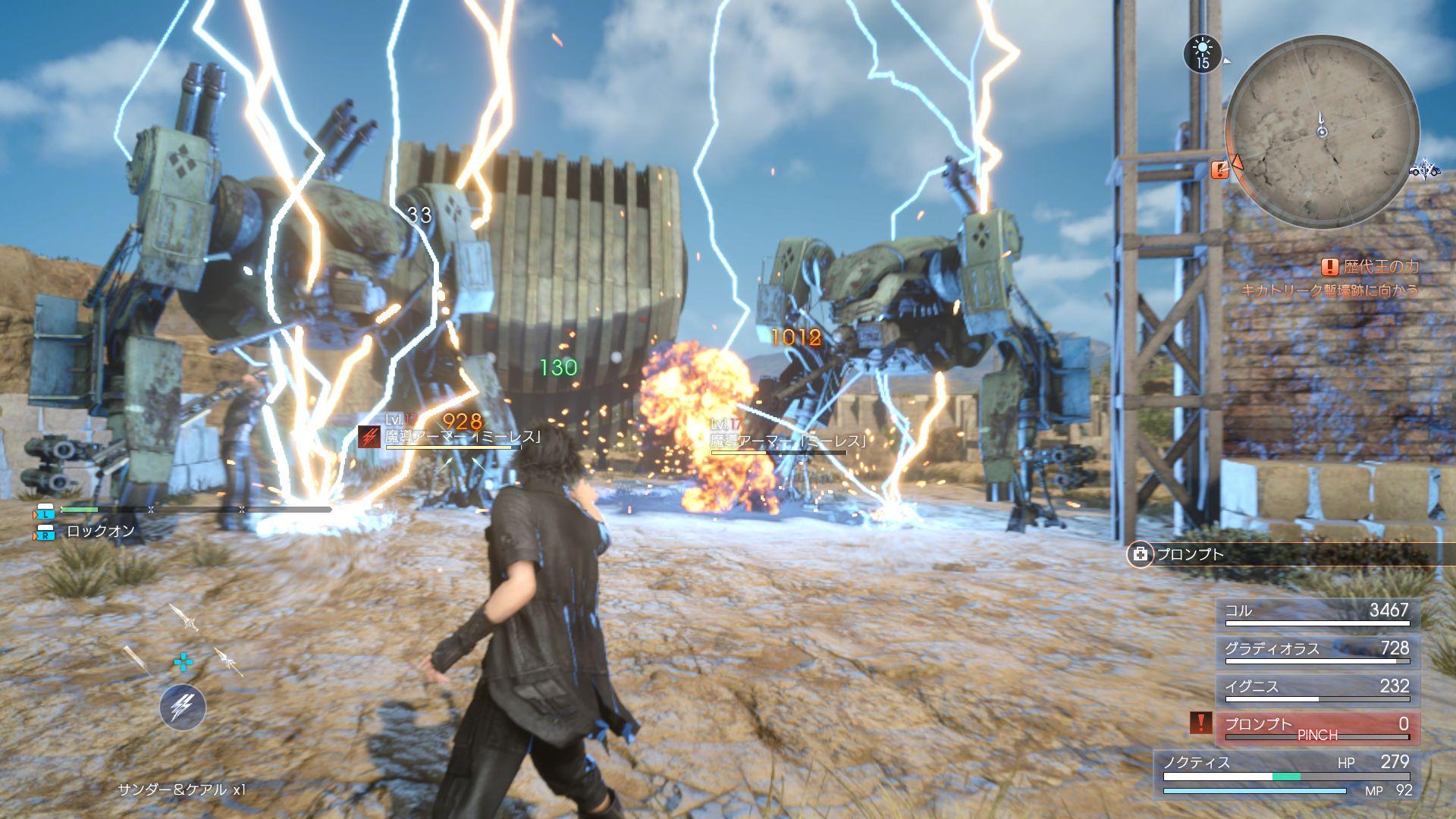Magie, kouzelné prsteny a démoni ve Final Fantasy XV 132837