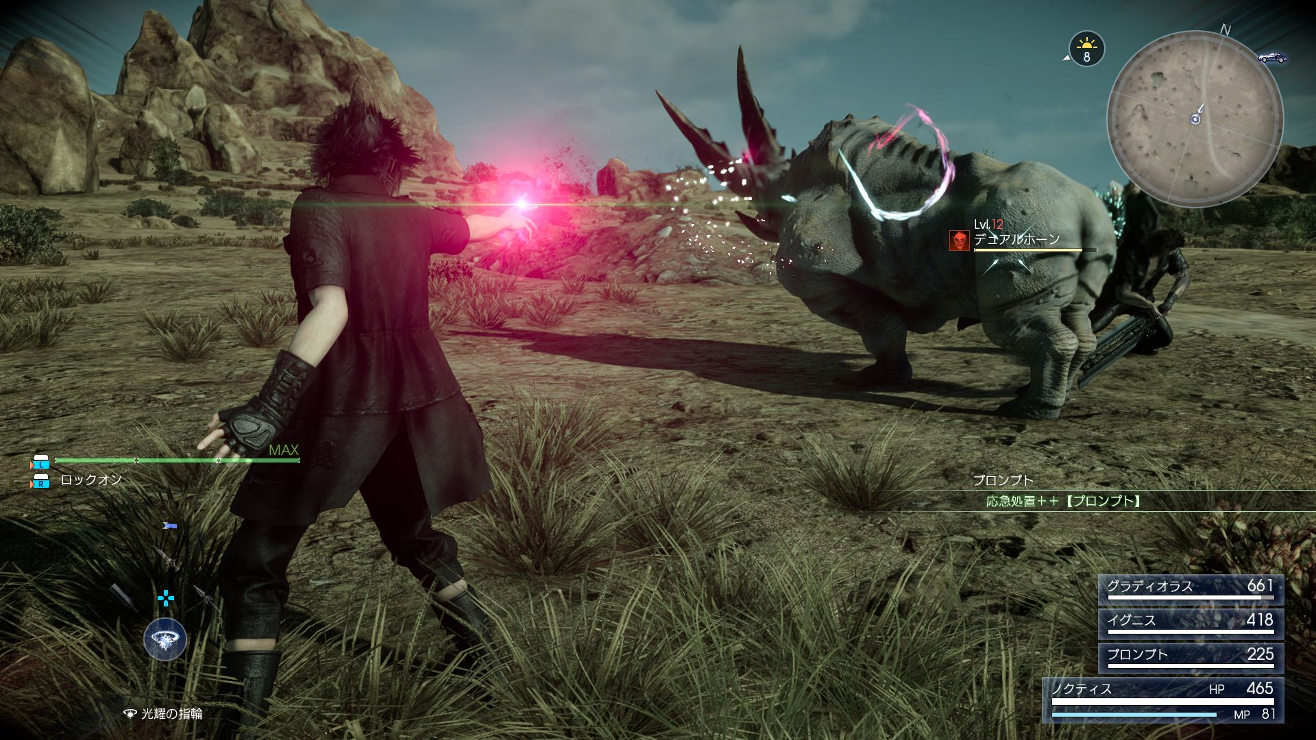Final Fantasy XV hlásí status Gold 132839