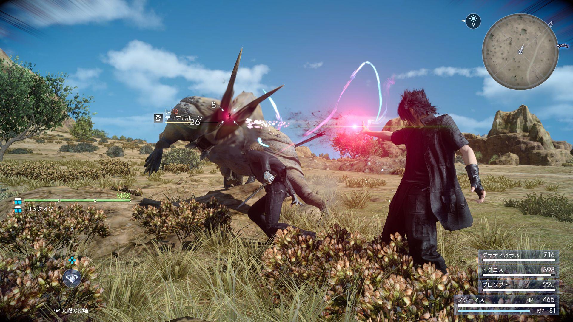 Magie, kouzelné prsteny a démoni ve Final Fantasy XV 132840