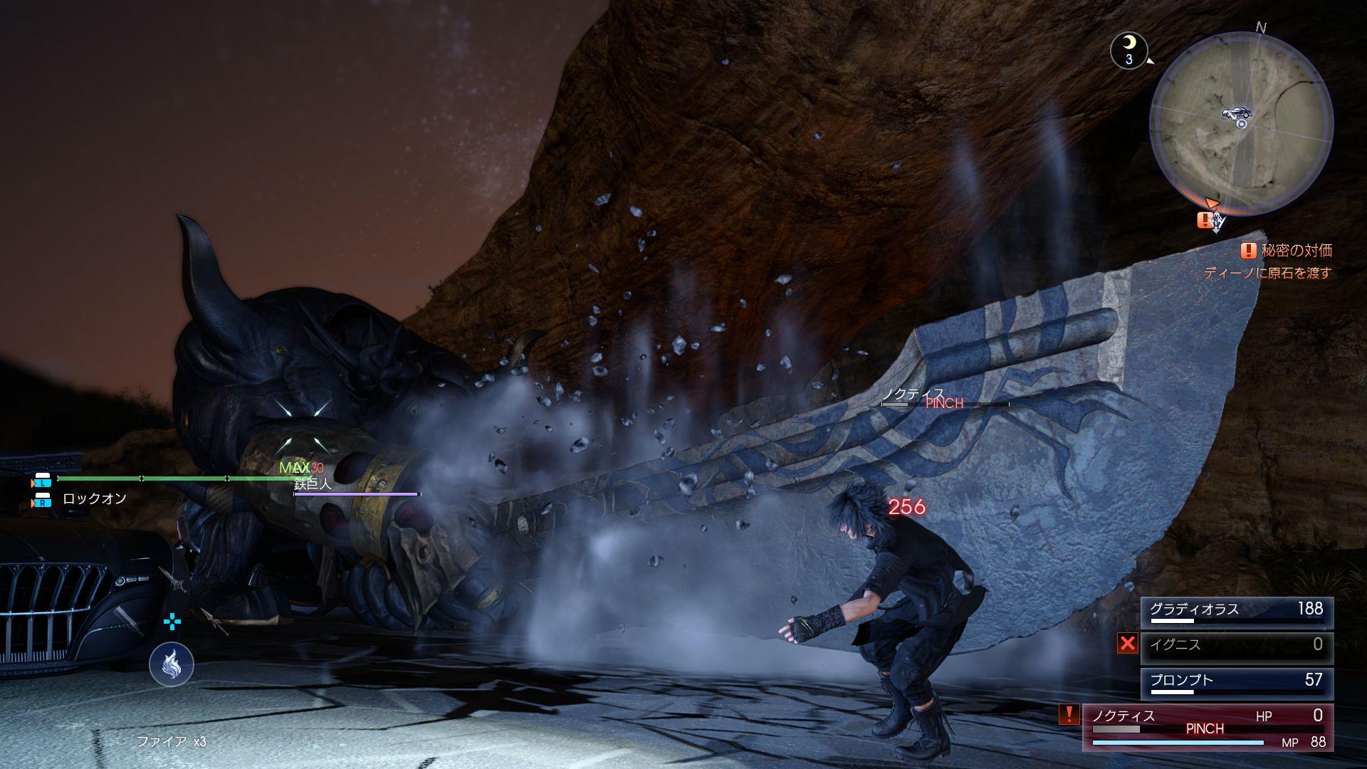 Magie, kouzelné prsteny a démoni ve Final Fantasy XV 132843