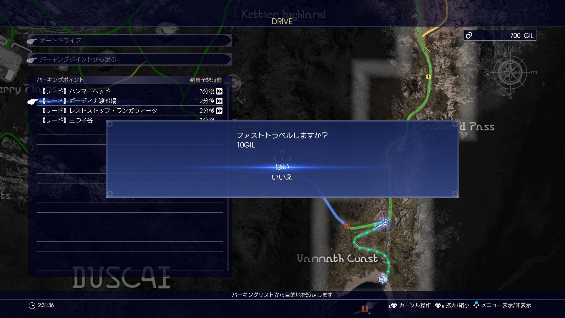 Magie, kouzelné prsteny a démoni ve Final Fantasy XV 132844