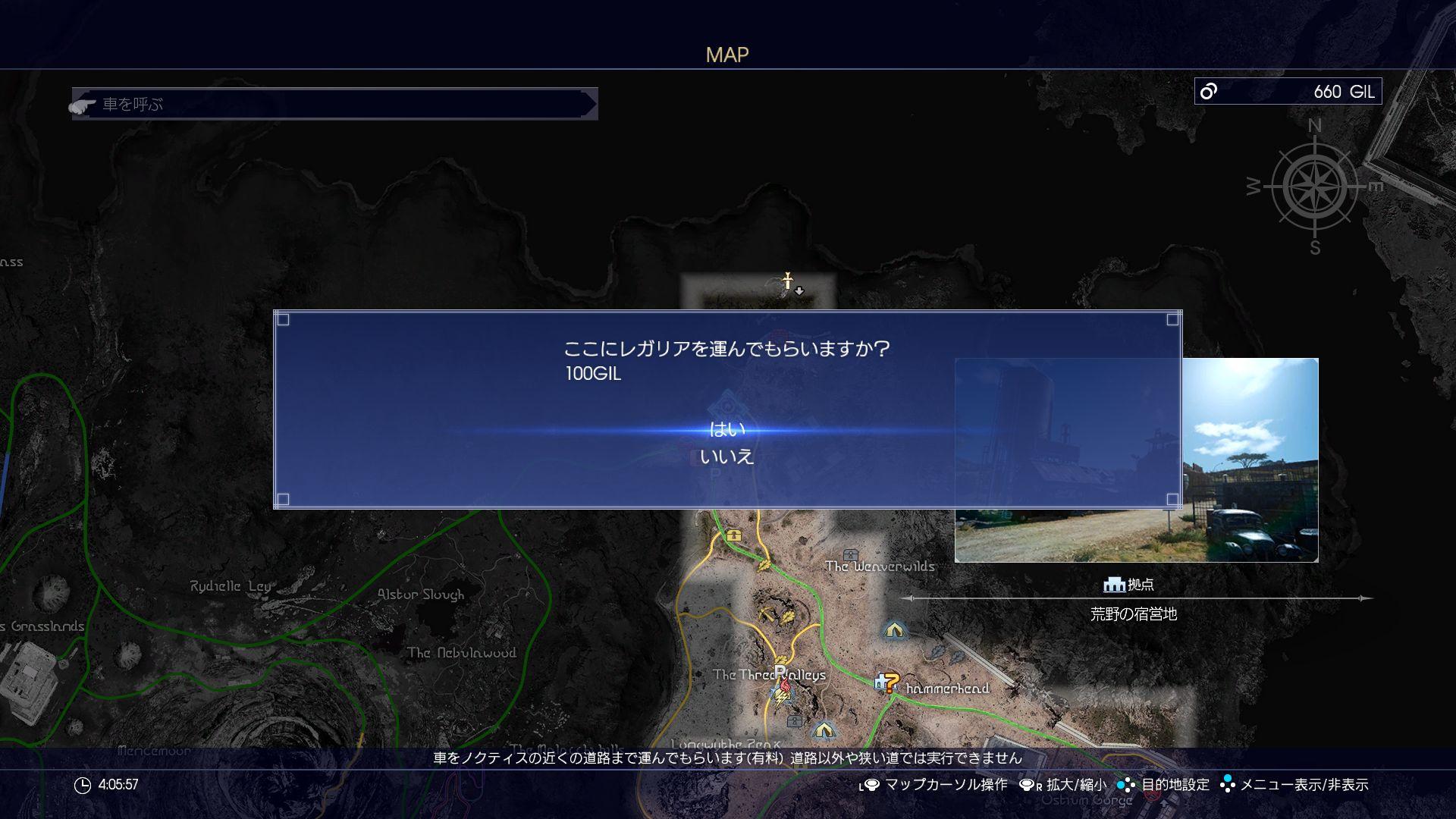 Final Fantasy XV hlásí status Gold 132845