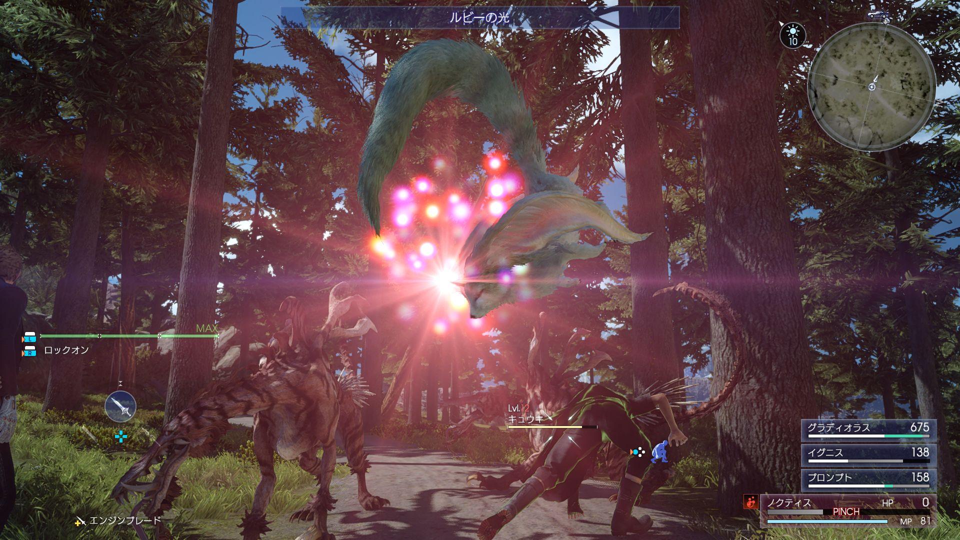 Magie, kouzelné prsteny a démoni ve Final Fantasy XV 132855