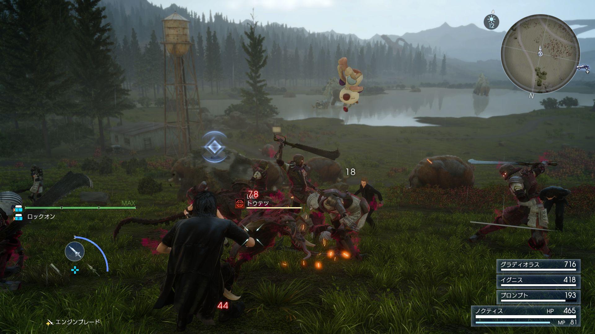 Final Fantasy XV hlásí status Gold 132859