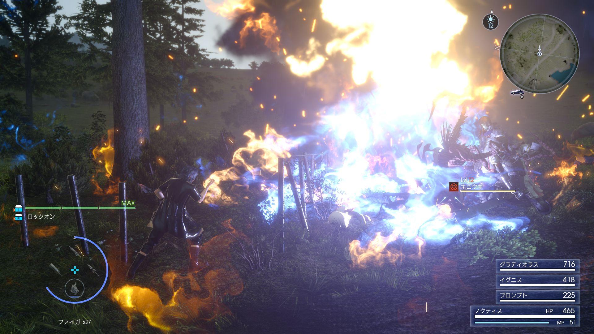 Final Fantasy XV hlásí status Gold 132861