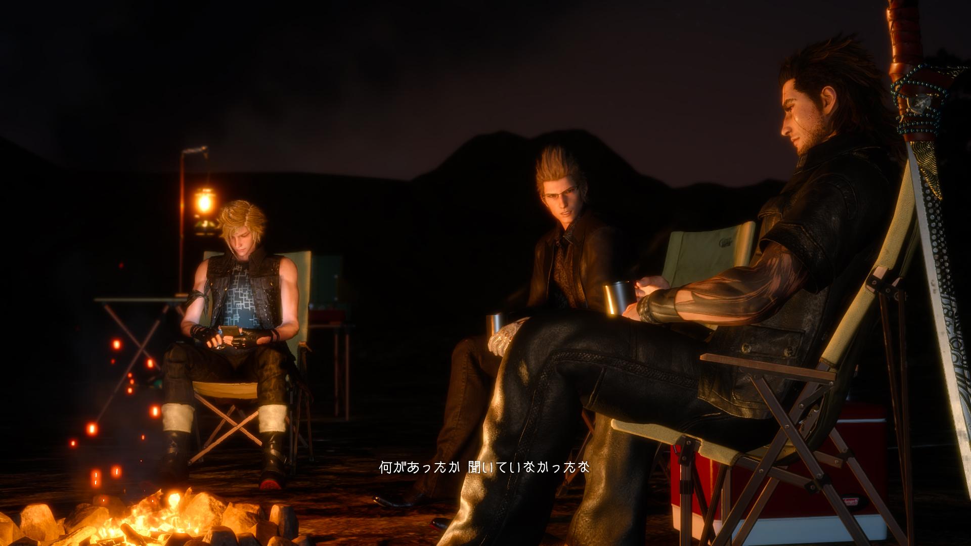 Key art remaku Final Fantasy VII nebo DLC pro Final Fantasy XV 137773