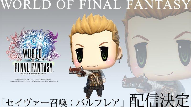 Key art remaku Final Fantasy VII nebo DLC pro Final Fantasy XV 137776