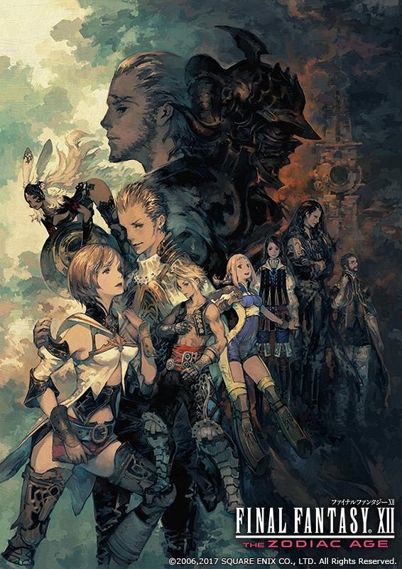 Key art remaku Final Fantasy VII nebo DLC pro Final Fantasy XV 137777