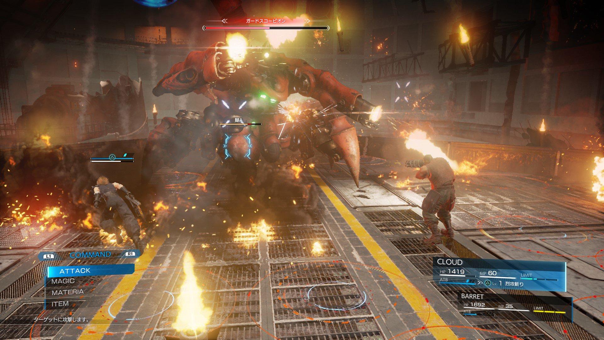 Final Fantasy VII Remake už má téměř kompletně namluvený hlavní příběh 138905
