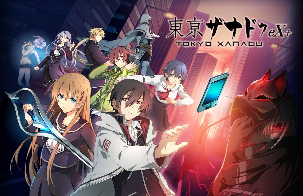 Tokyo Xanadu vychází 30. června 139779