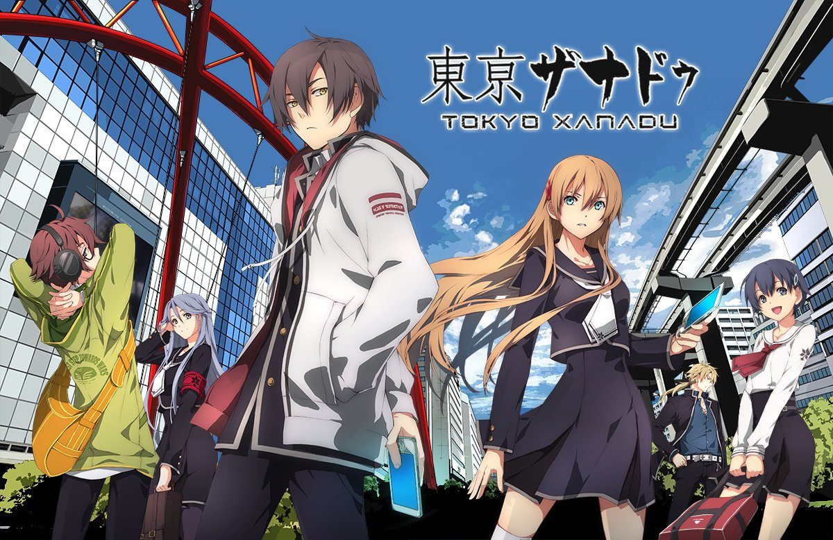 Tokyo Xanadu vychází 30. června 139780