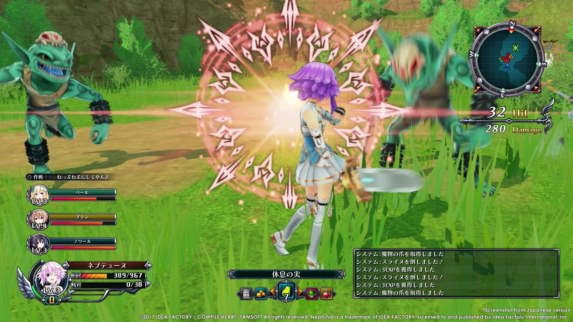 Cyberdimension Neptunia: 4 Goddesses Online dorazí koncem roku 140032