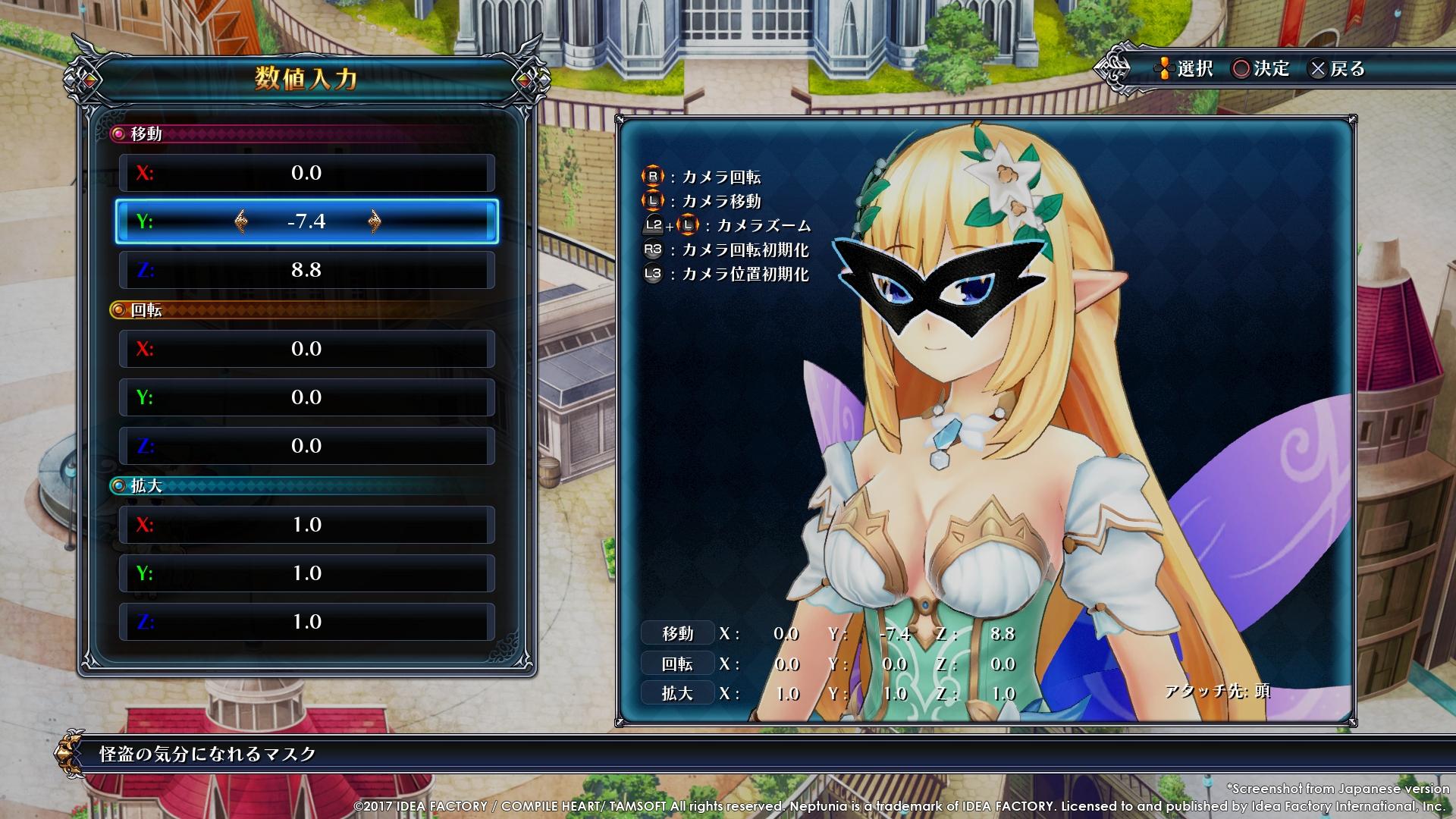 Cyberdimension Neptunia: 4 Goddesses Online dorazí koncem roku 140034