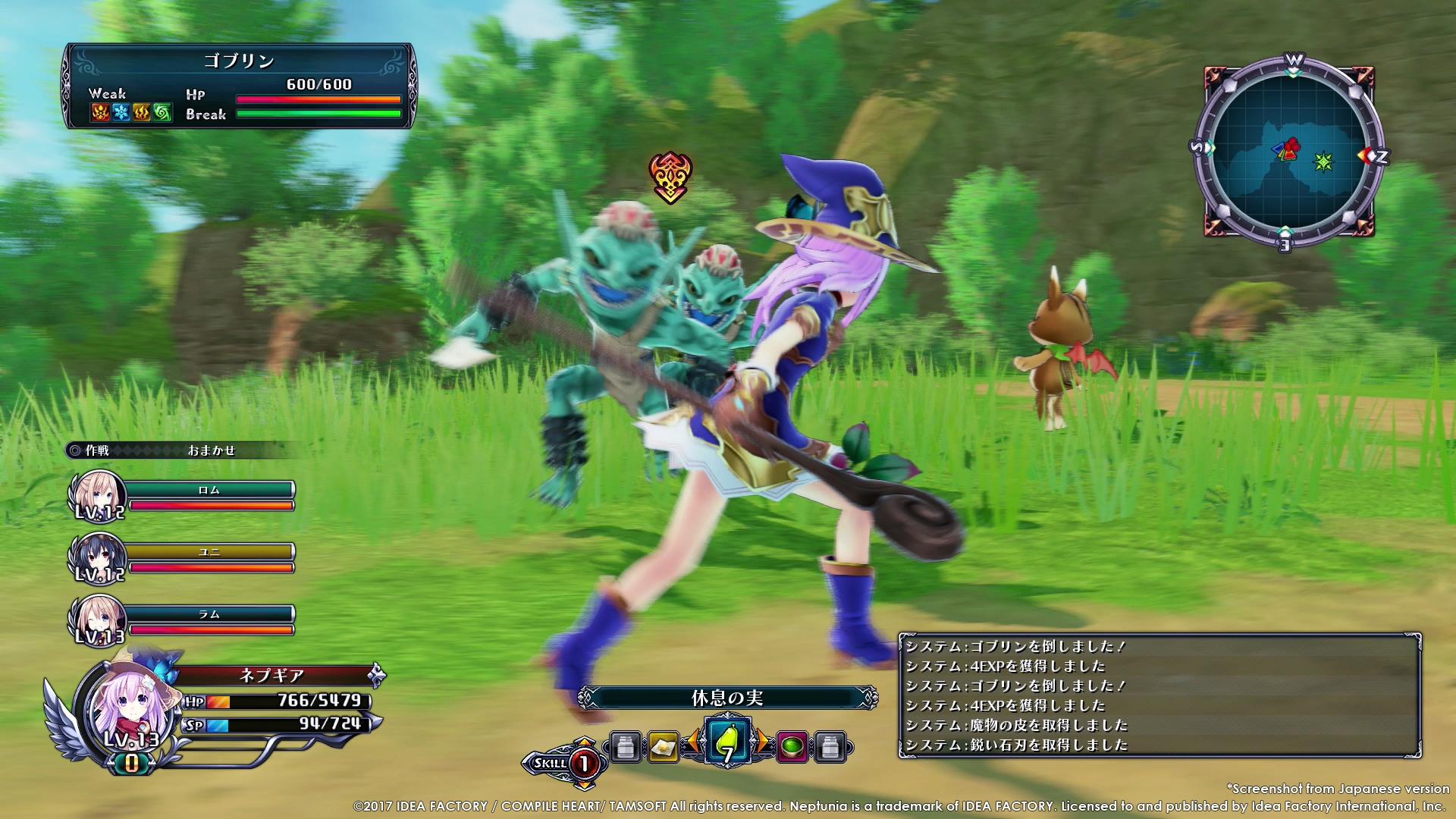Cyberdimension Neptunia: 4 Goddesses Online dorazí koncem roku 140035