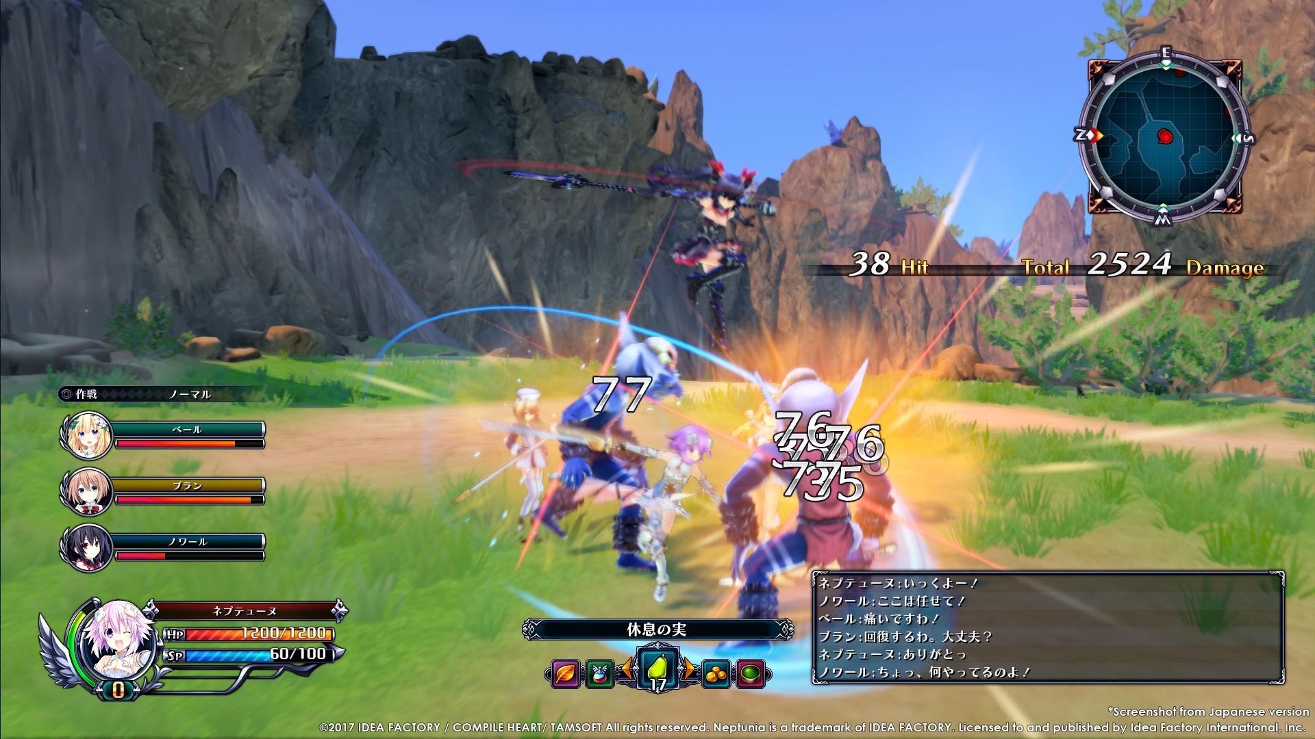 Cyberdimension Neptunia: 4 Goddesses Online dorazí koncem roku 140036