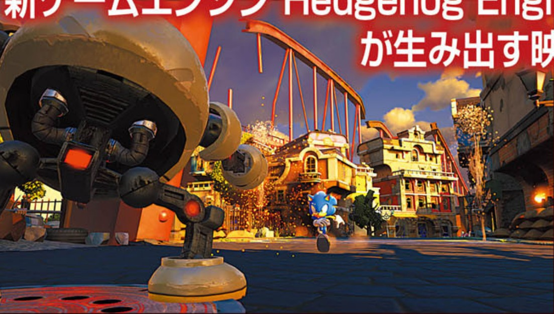 Sonic Forces si na nic nehraje 142096