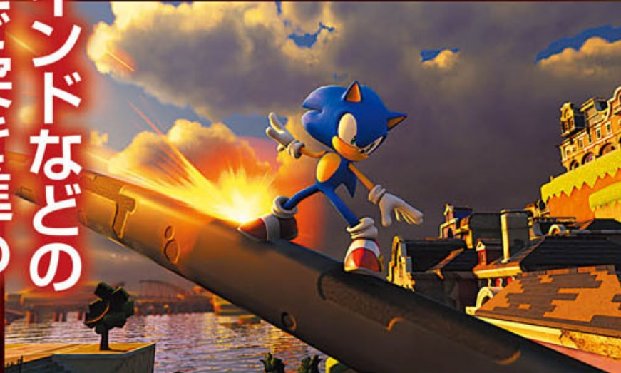 Sonic Forces si na nic nehraje 142098