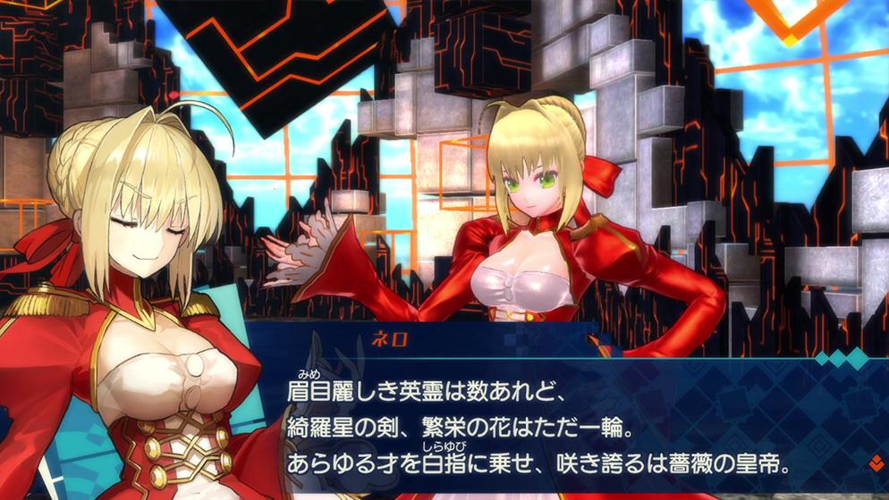 Příběh z Fate/Extella: The Umbral Star, vyprávěný ze 3 pohledů, doputuje na Switch 142115