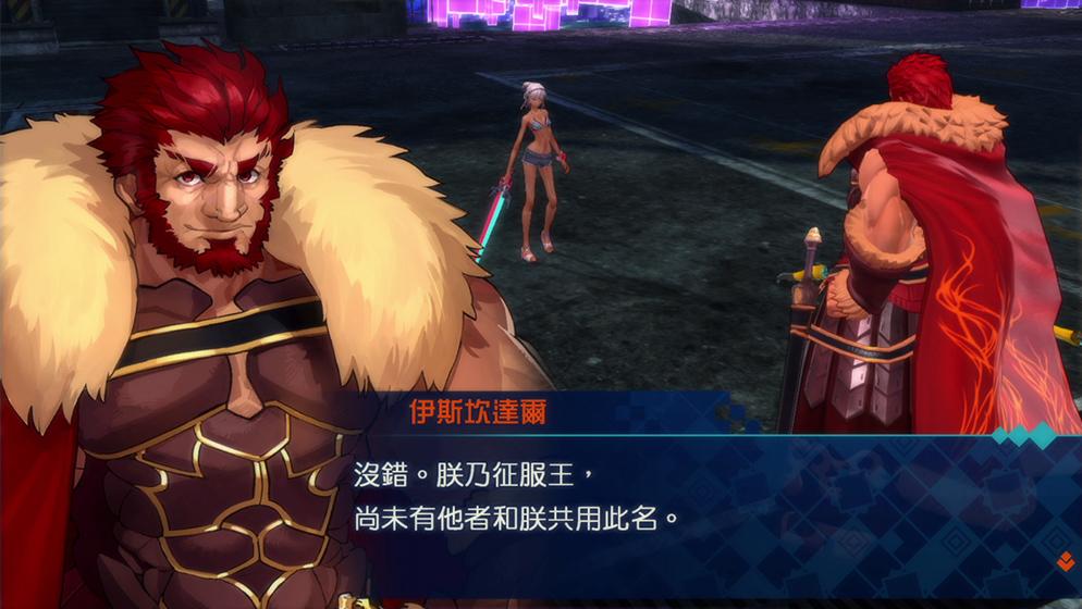 Příběh z Fate/Extella: The Umbral Star, vyprávěný ze 3 pohledů, doputuje na Switch 142118