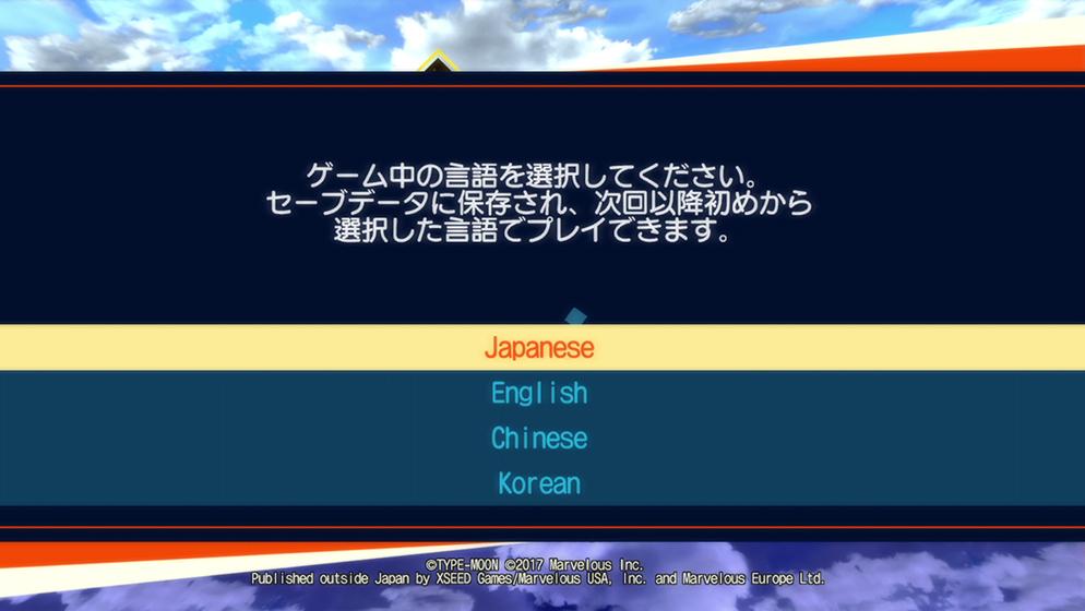 Příběh z Fate/Extella: The Umbral Star, vyprávěný ze 3 pohledů, doputuje na Switch 142120