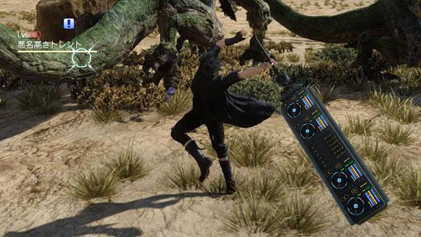 Dubnový update Final Fantasy XV přidá do hry zbraň Afrosword 142724