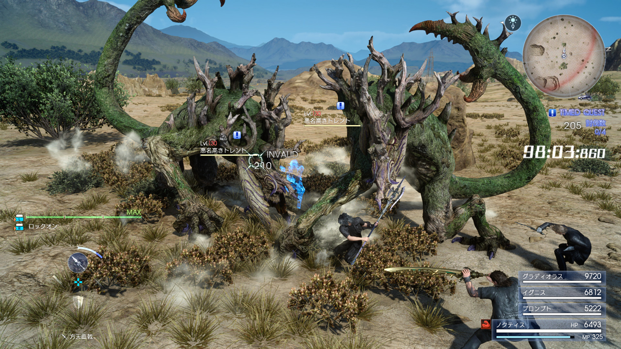 Dubnový update Final Fantasy XV přidá do hry zbraň Afrosword 142726