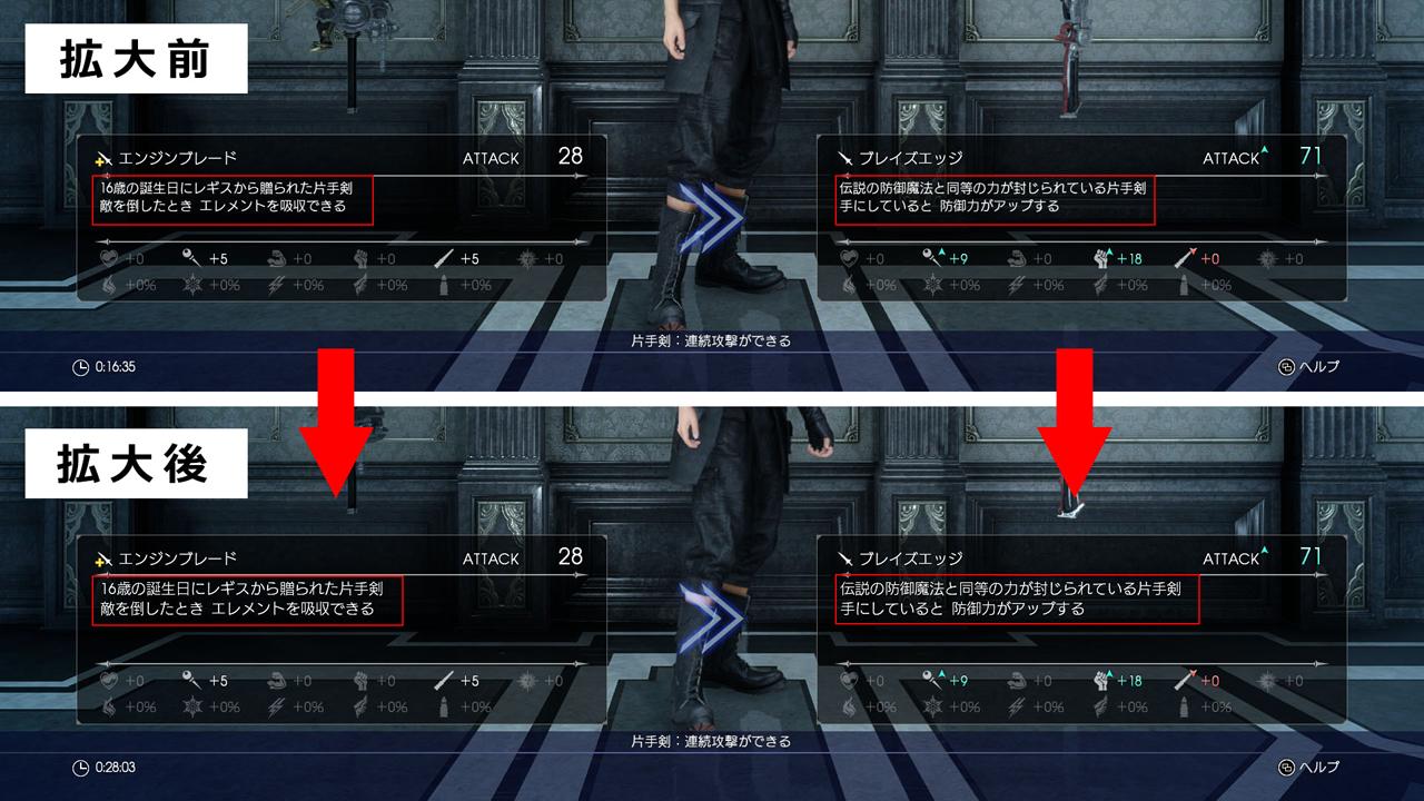 Dubnový update Final Fantasy XV přidá do hry zbraň Afrosword 142727