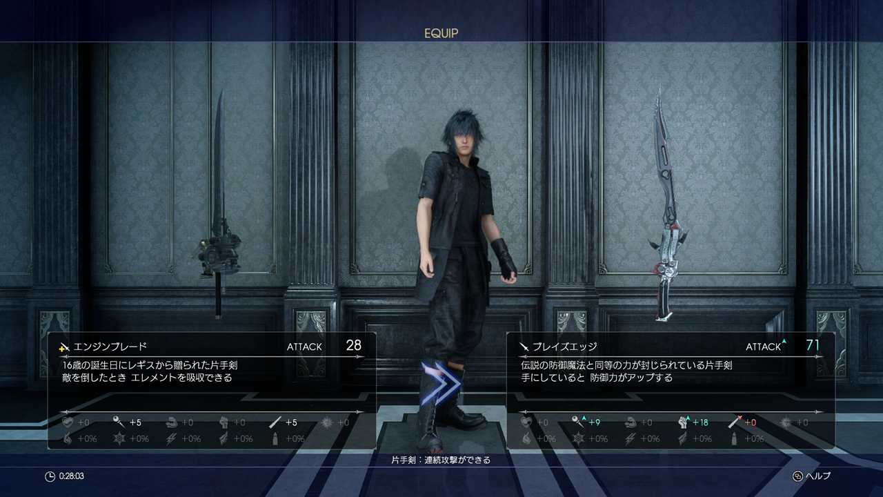 Dubnový update Final Fantasy XV přidá do hry zbraň Afrosword 142728