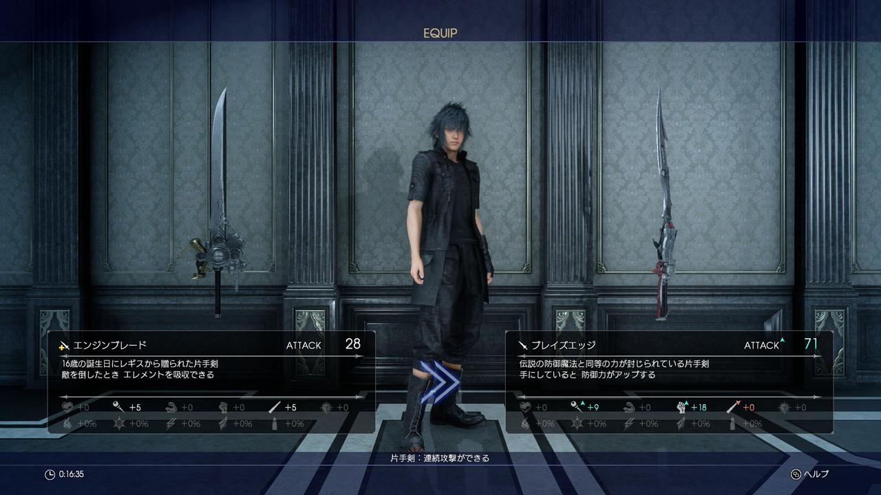 Dubnový update Final Fantasy XV přidá do hry zbraň Afrosword 142729