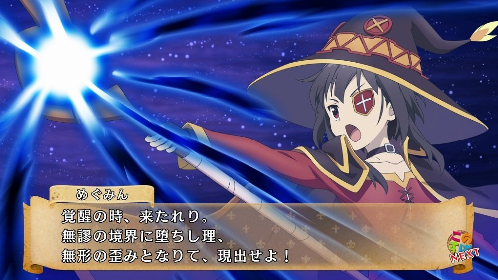 Amatsu Mikaboshi 19. týdne, aneb bůh japonských vývojářů 143886