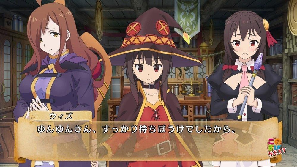 Amatsu Mikaboshi 19. týdne, aneb bůh japonských vývojářů 143887