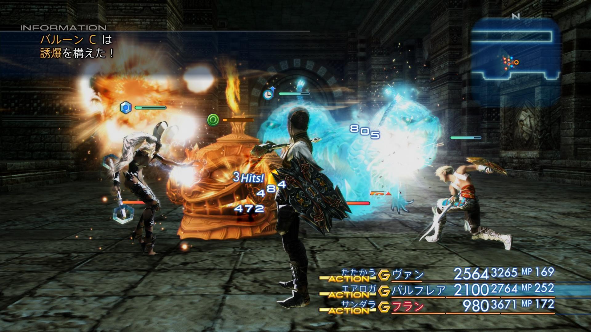 Aktuální vzhled Final Fantasy XII na screenshotech 144648