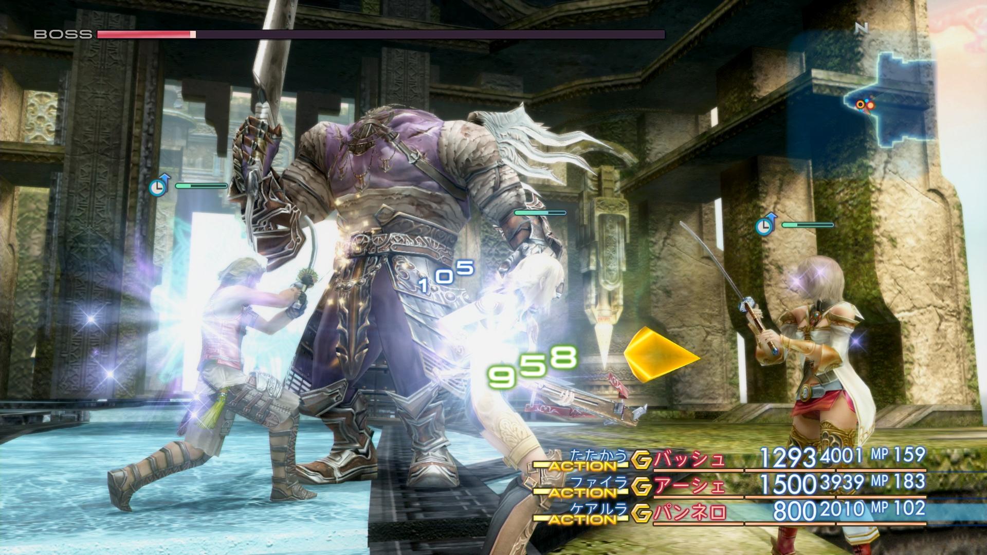 Aktuální vzhled Final Fantasy XII na screenshotech 144650