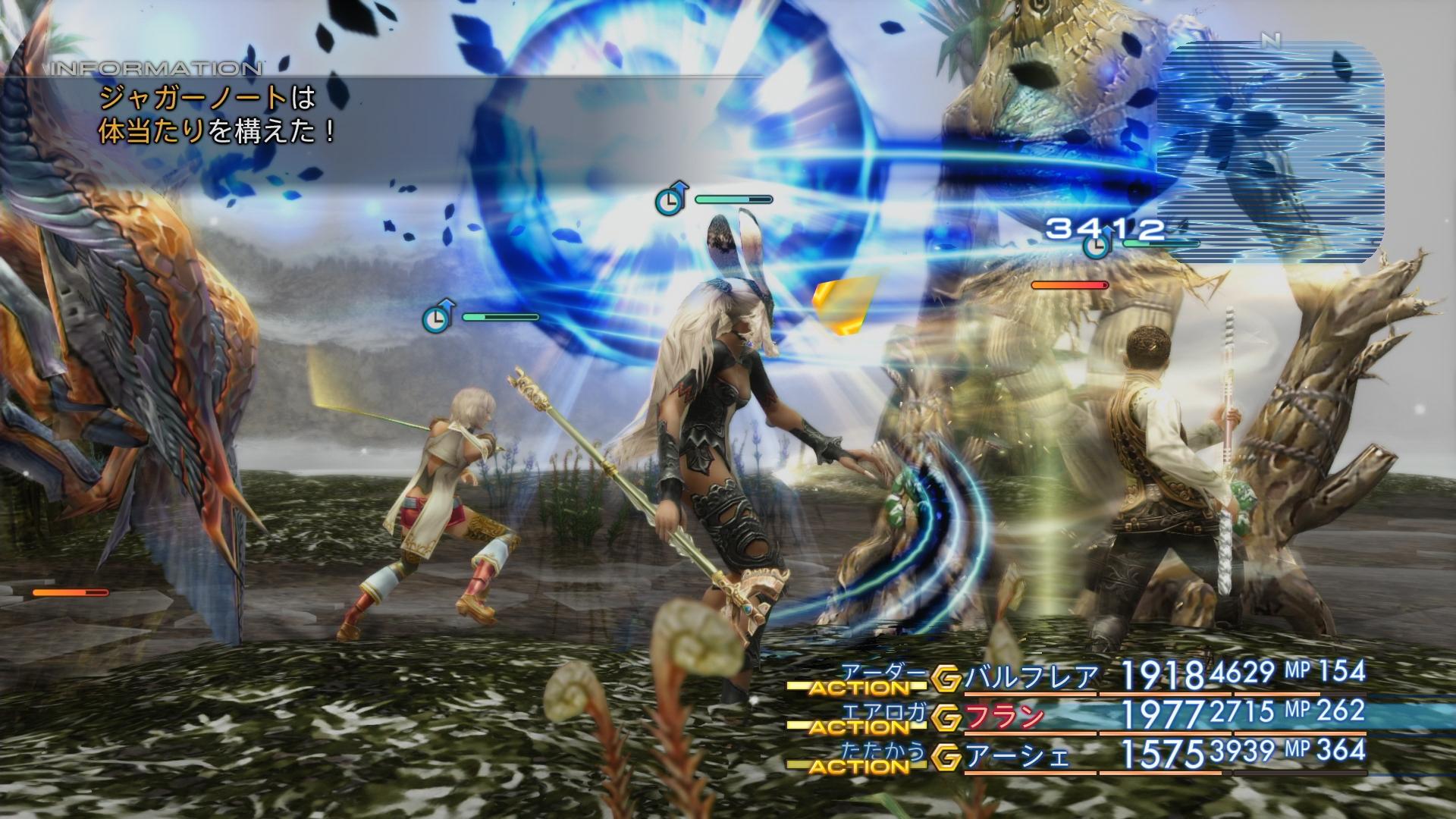 Aktuální vzhled Final Fantasy XII na screenshotech 144653