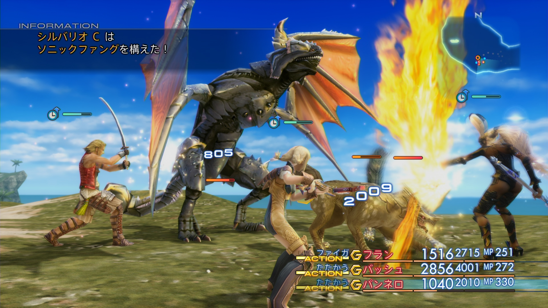 Aktuální vzhled Final Fantasy XII na screenshotech 144654