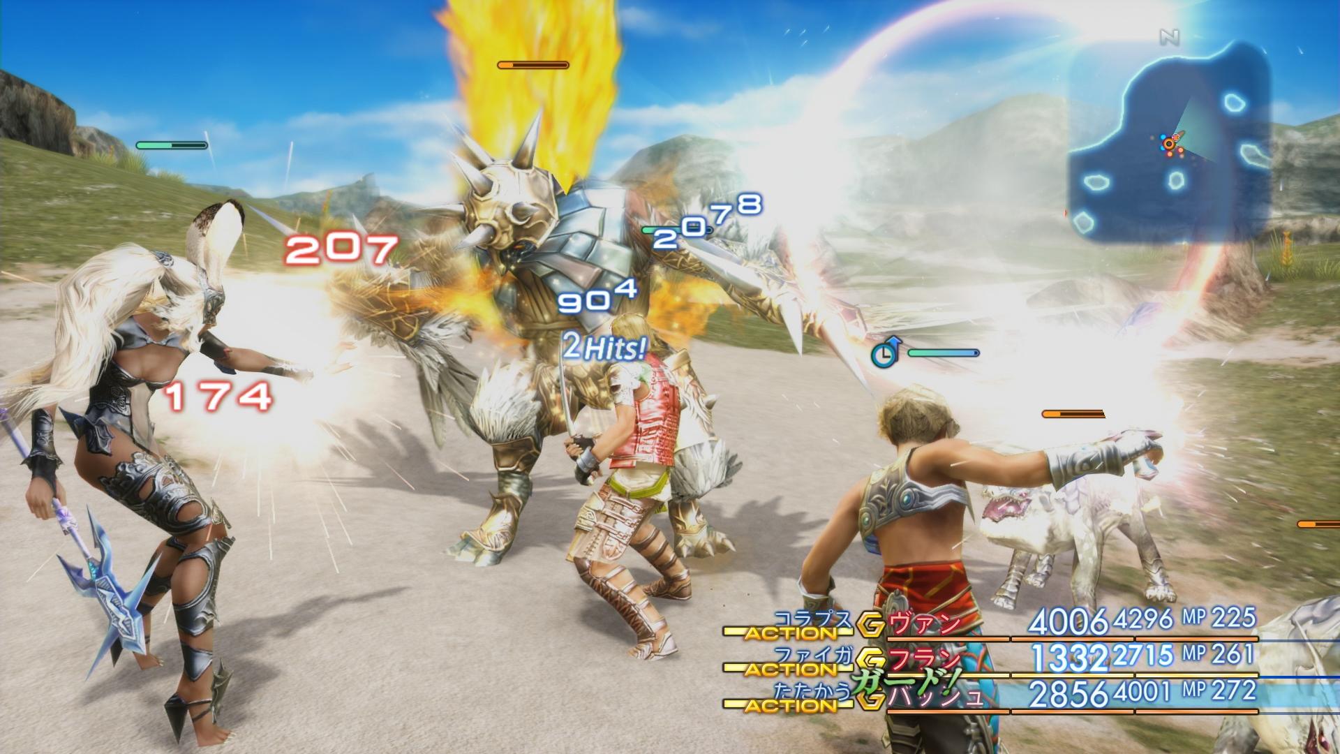 Aktuální vzhled Final Fantasy XII na screenshotech 144657