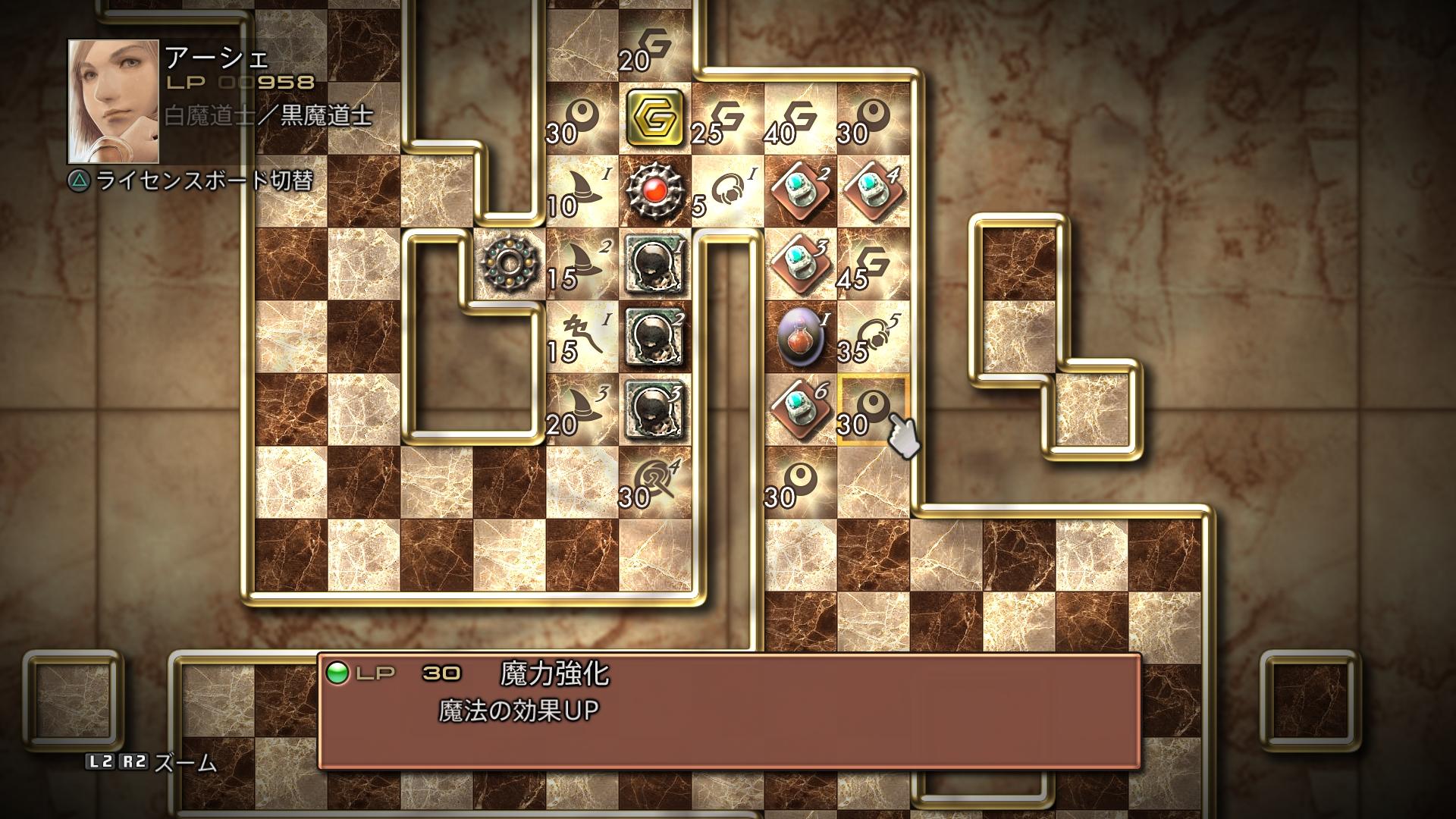 Aktuální vzhled Final Fantasy XII na screenshotech 144658