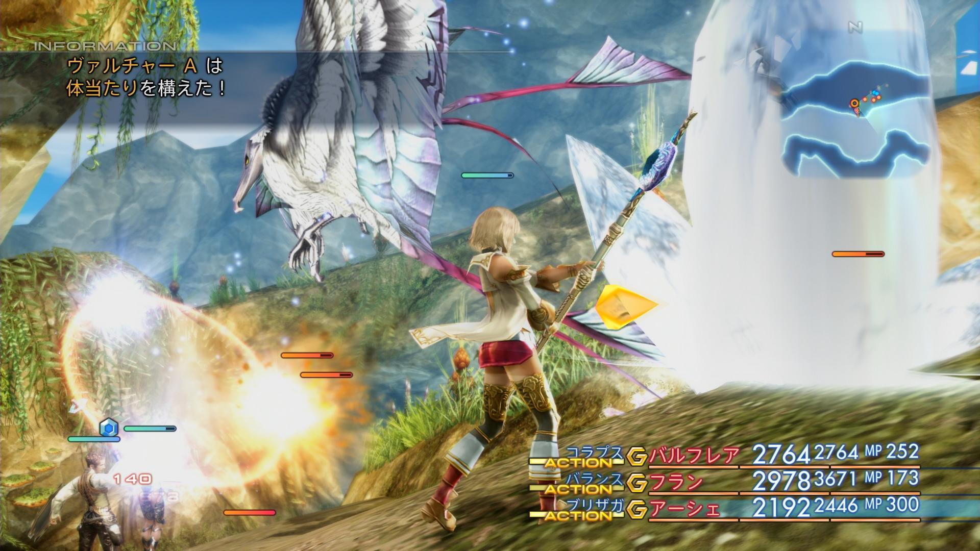 Aktuální vzhled Final Fantasy XII na screenshotech 144659