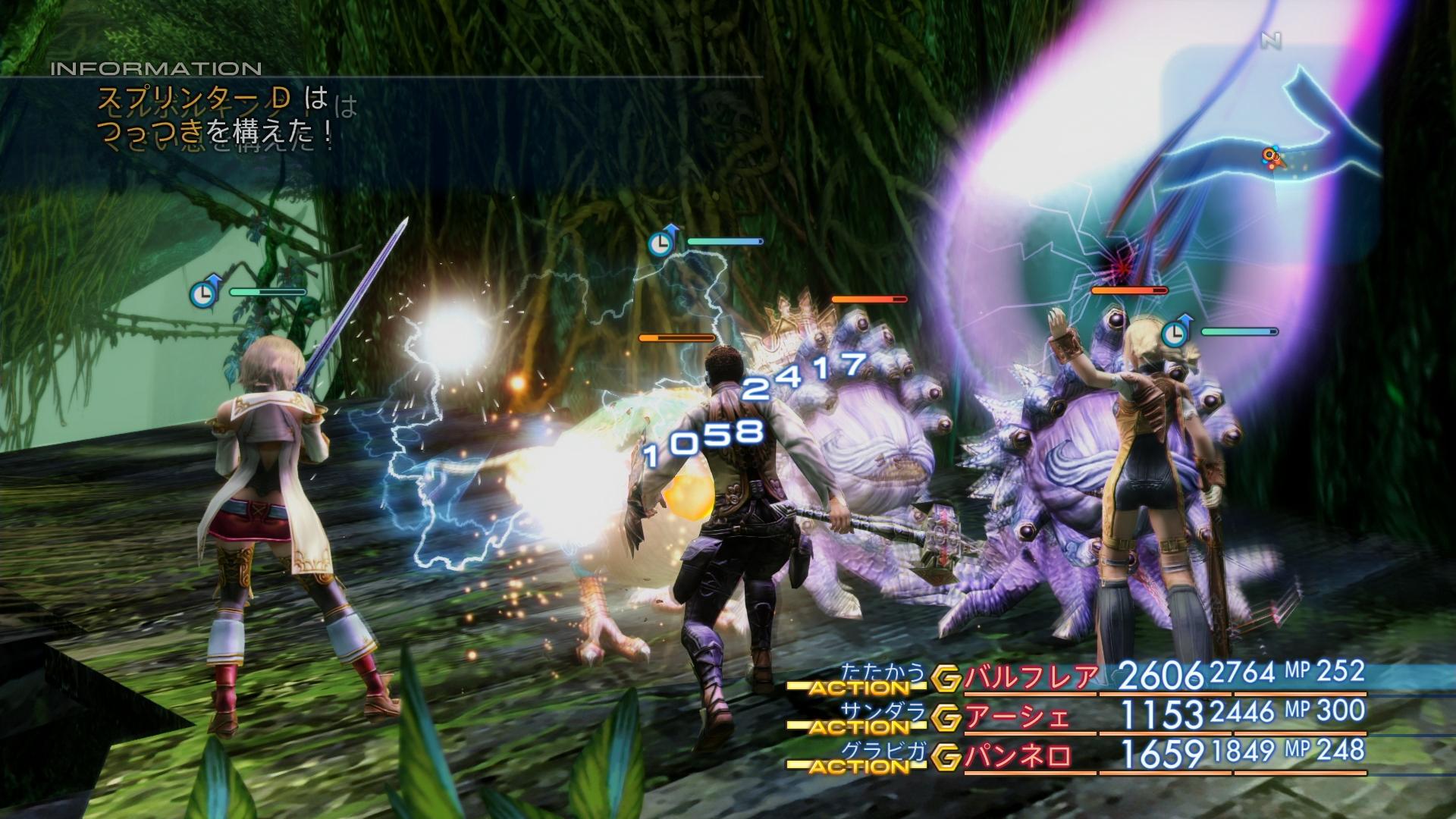 Aktuální vzhled Final Fantasy XII na screenshotech 144660