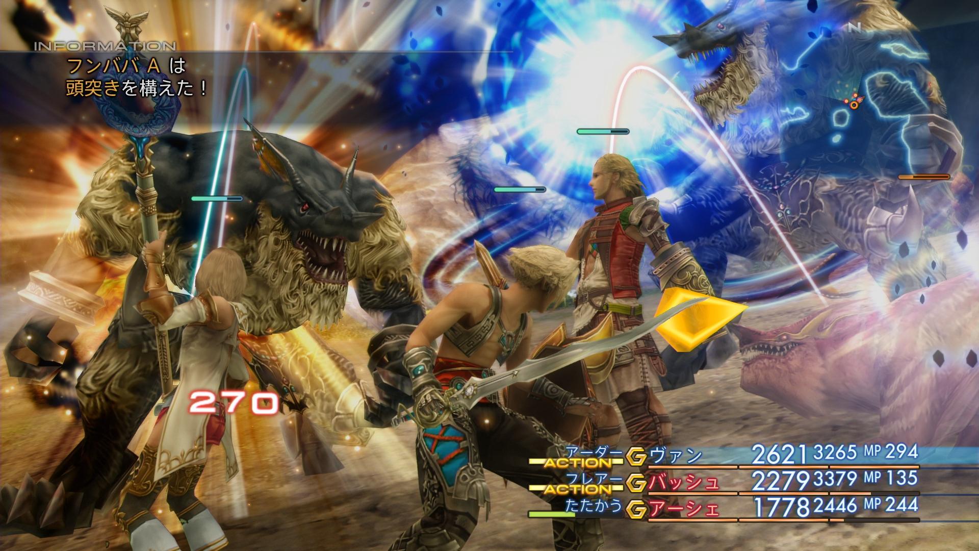 Aktuální vzhled Final Fantasy XII na screenshotech 144661