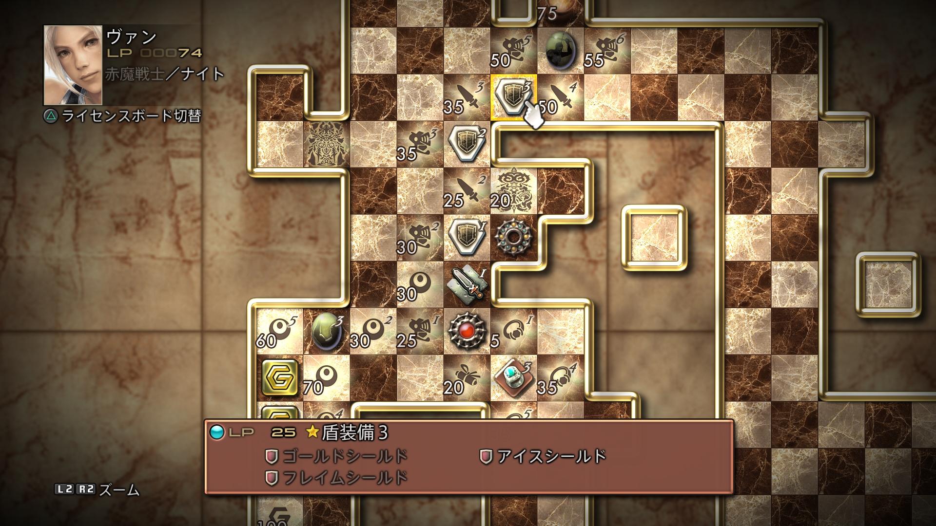 Aktuální vzhled Final Fantasy XII na screenshotech 144662
