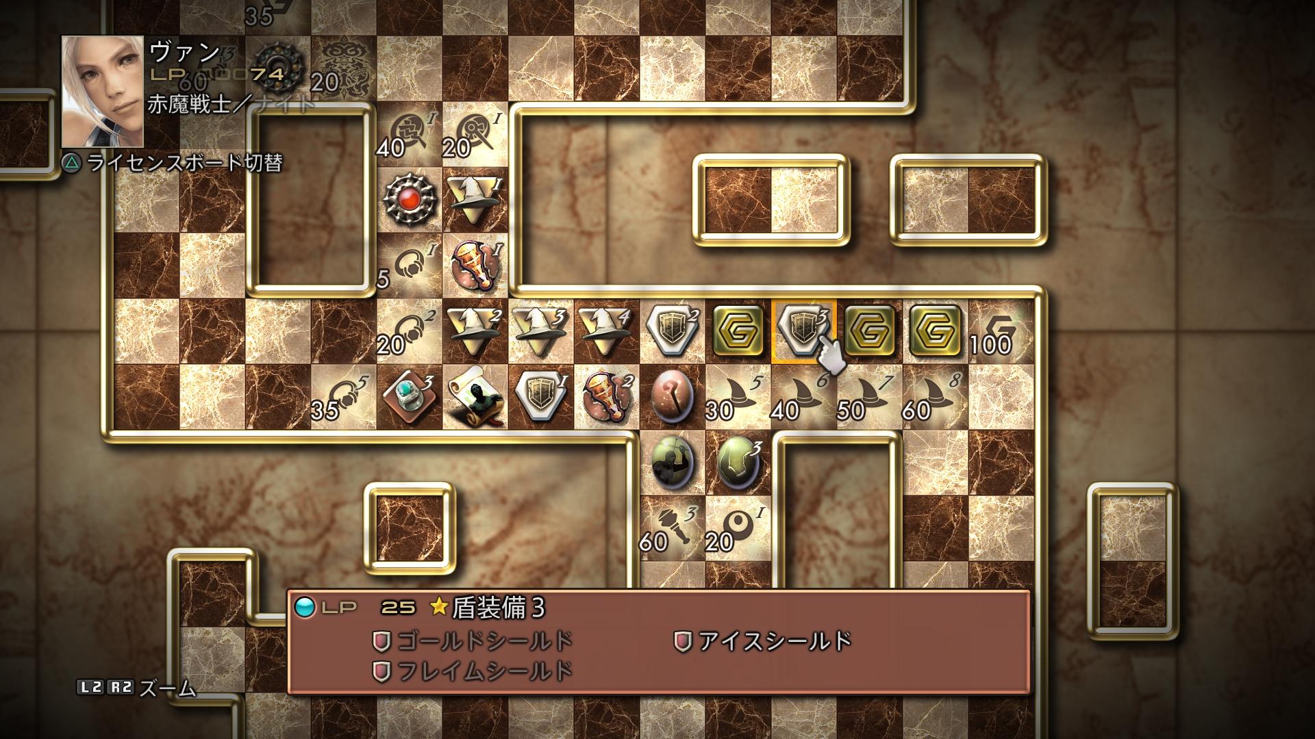 Aktuální vzhled Final Fantasy XII na screenshotech 144663