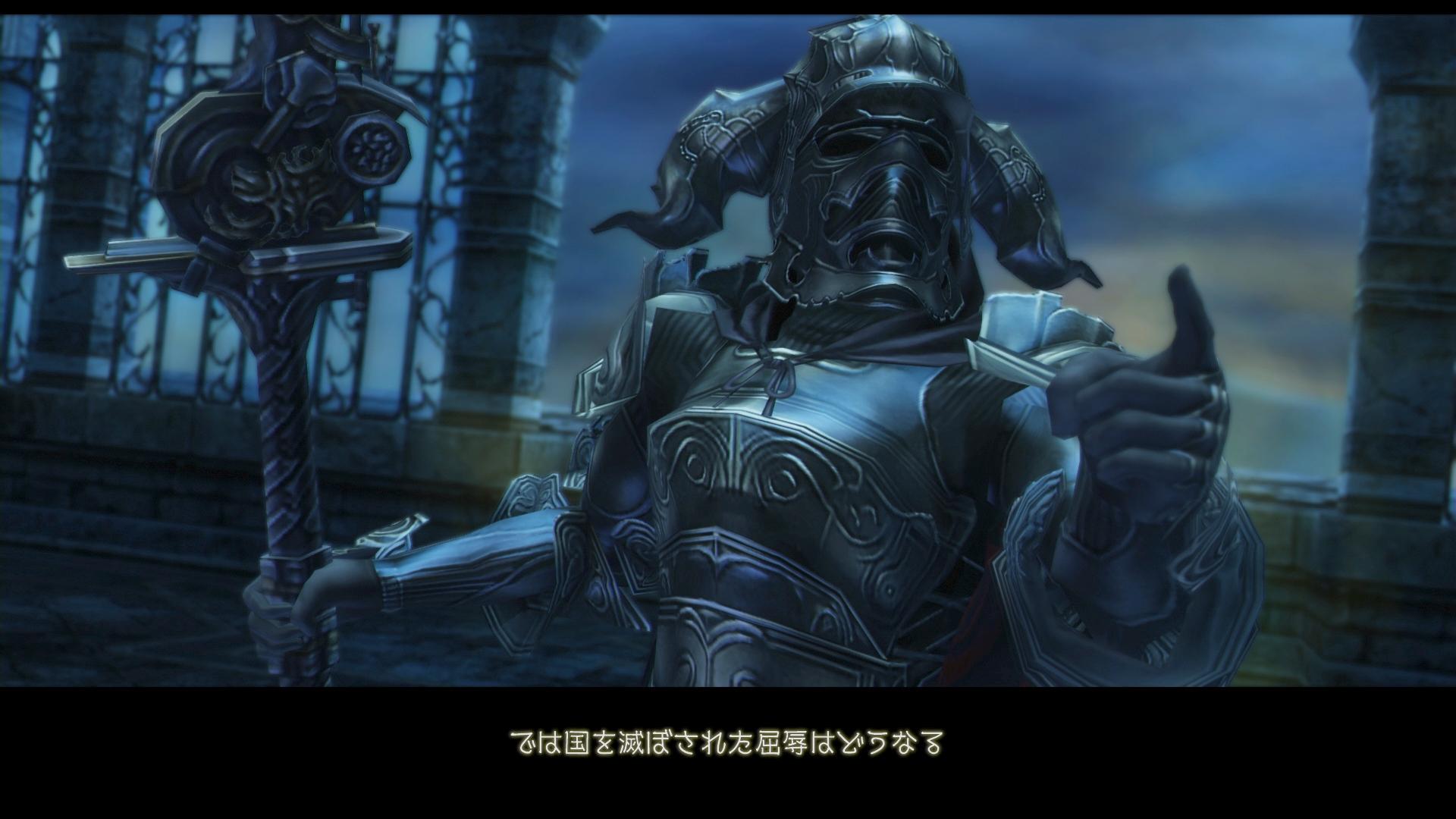 Aktuální vzhled Final Fantasy XII na screenshotech 144665