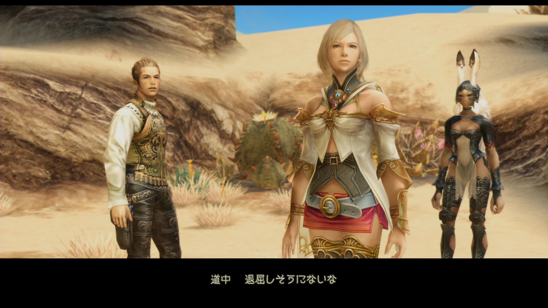 Aktuální vzhled Final Fantasy XII na screenshotech 144667