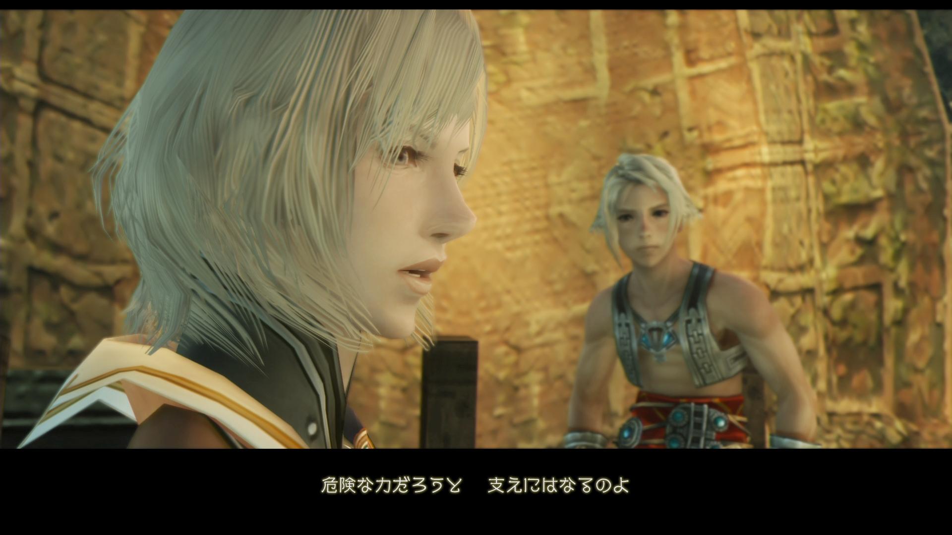 Aktuální vzhled Final Fantasy XII na screenshotech 144668
