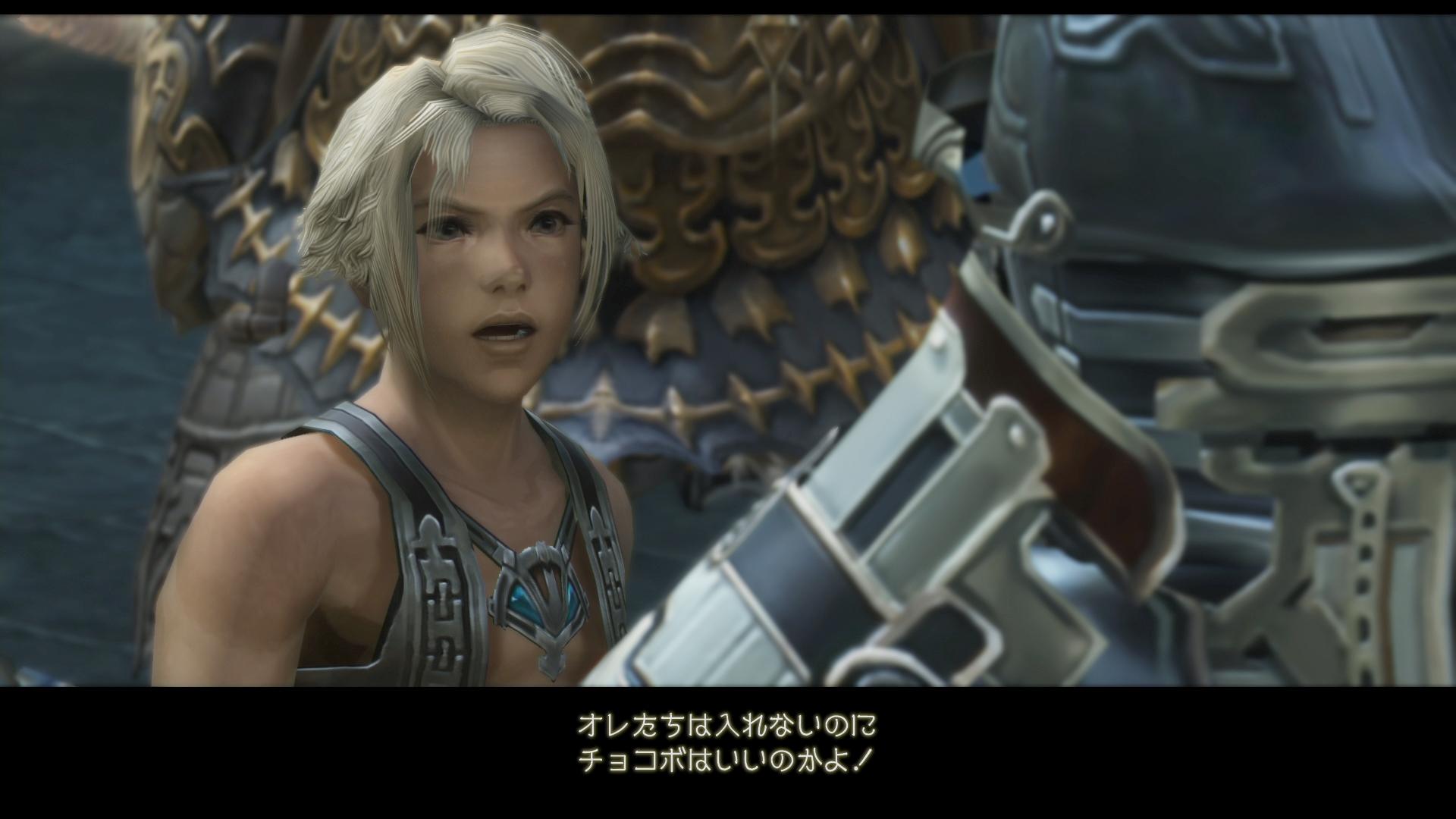 Aktuální vzhled Final Fantasy XII na screenshotech 144669
