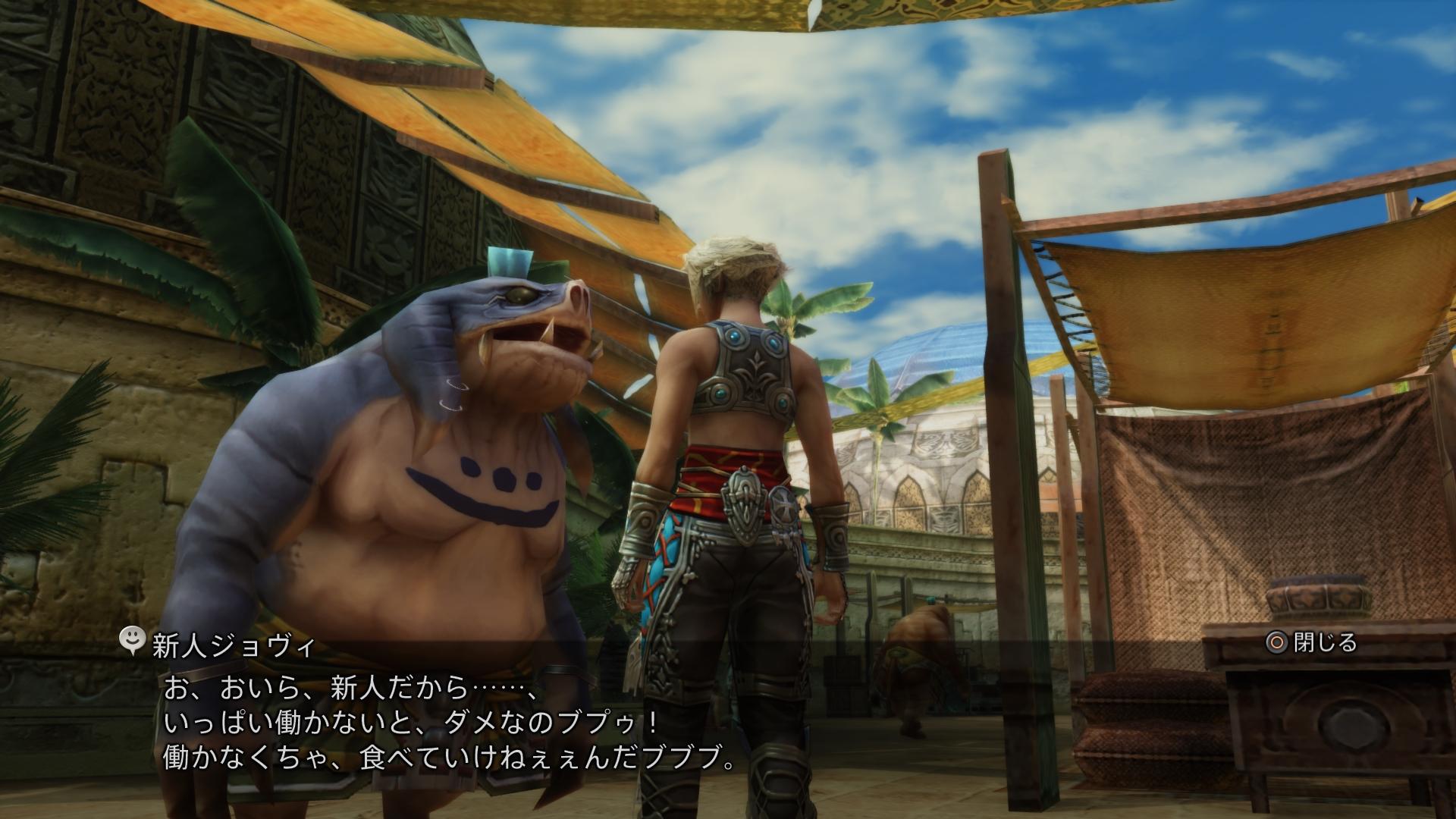 Aktuální vzhled Final Fantasy XII na screenshotech 144673
