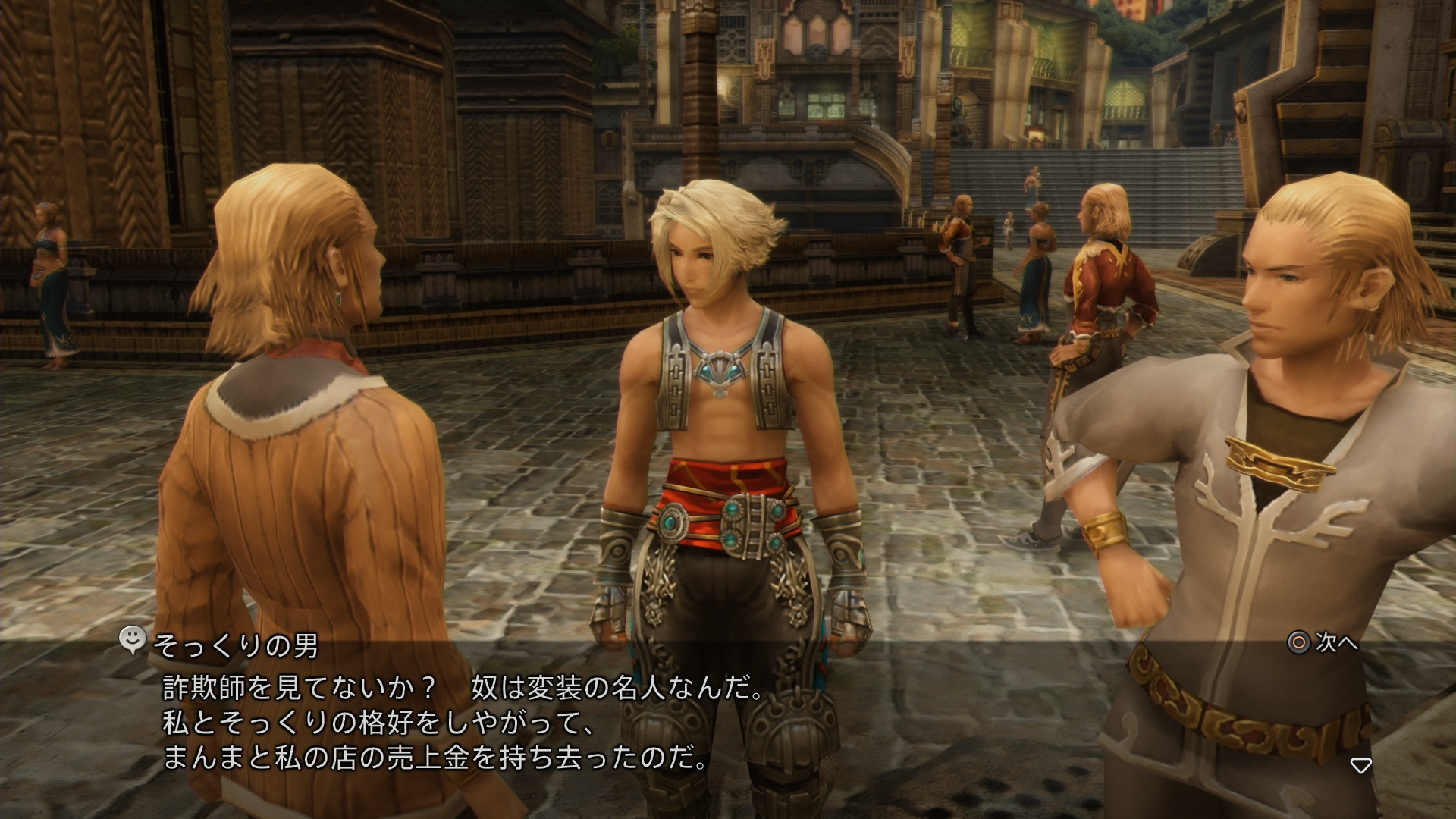 Aktuální vzhled Final Fantasy XII na screenshotech 144677