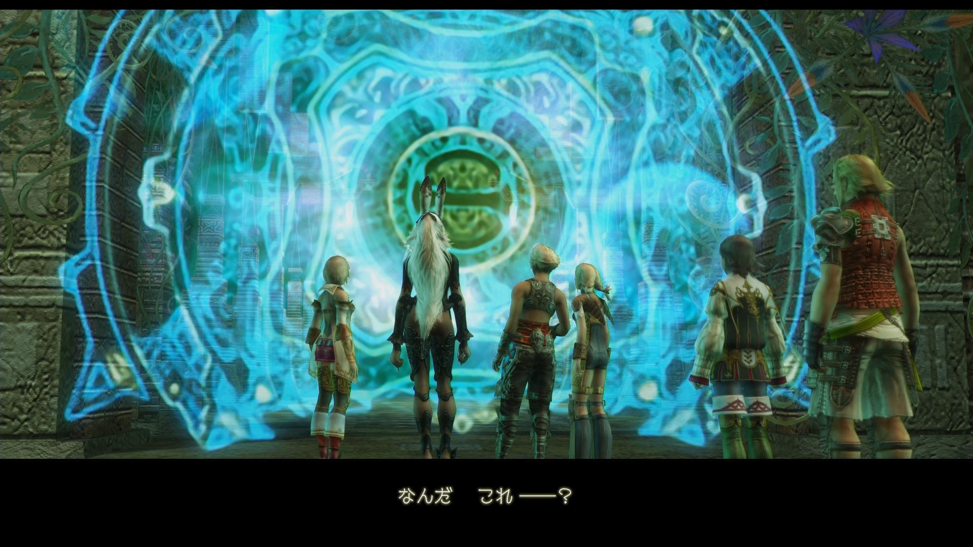 Aktuální vzhled Final Fantasy XII na screenshotech 144685