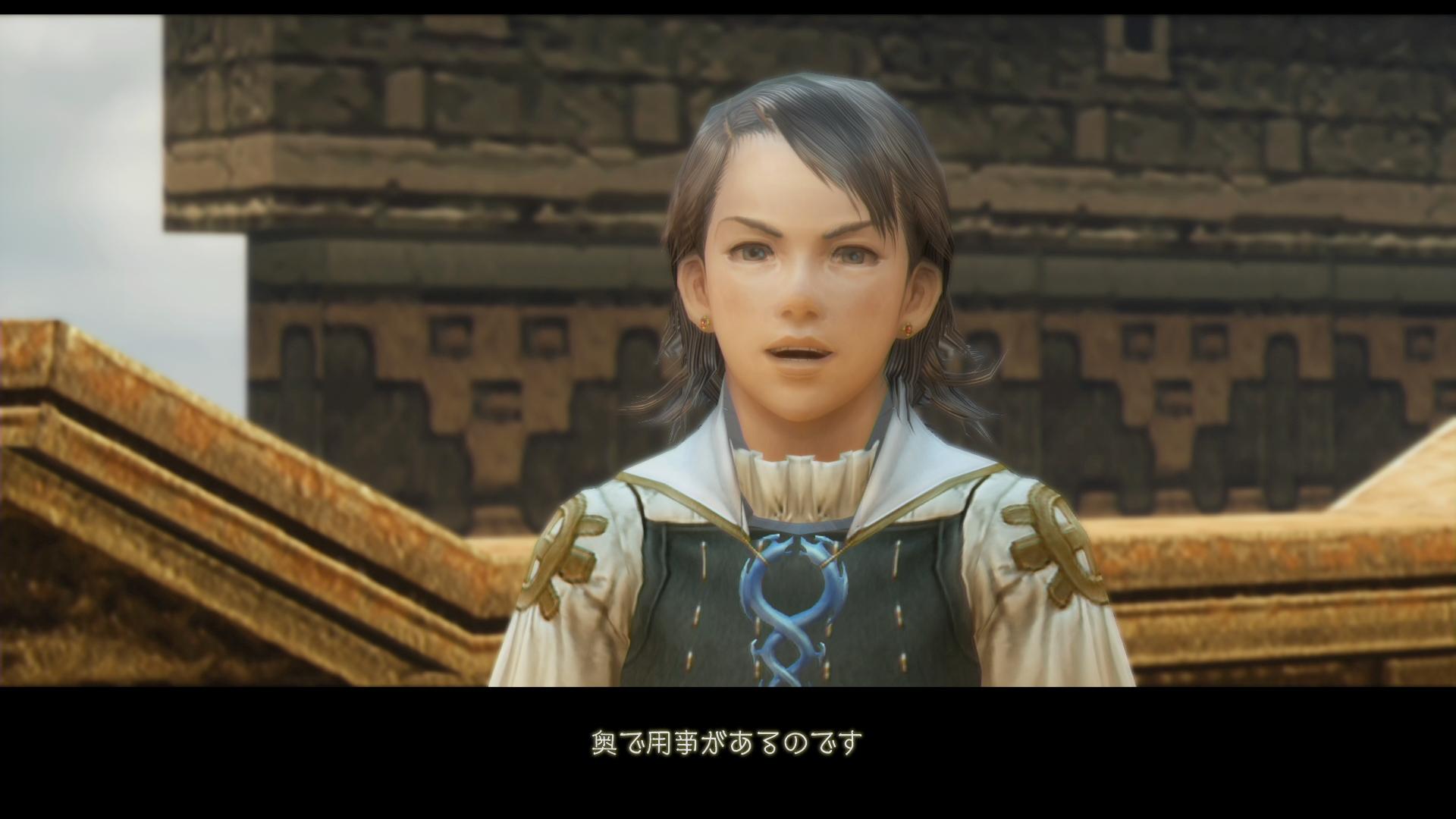Aktuální vzhled Final Fantasy XII na screenshotech 144688